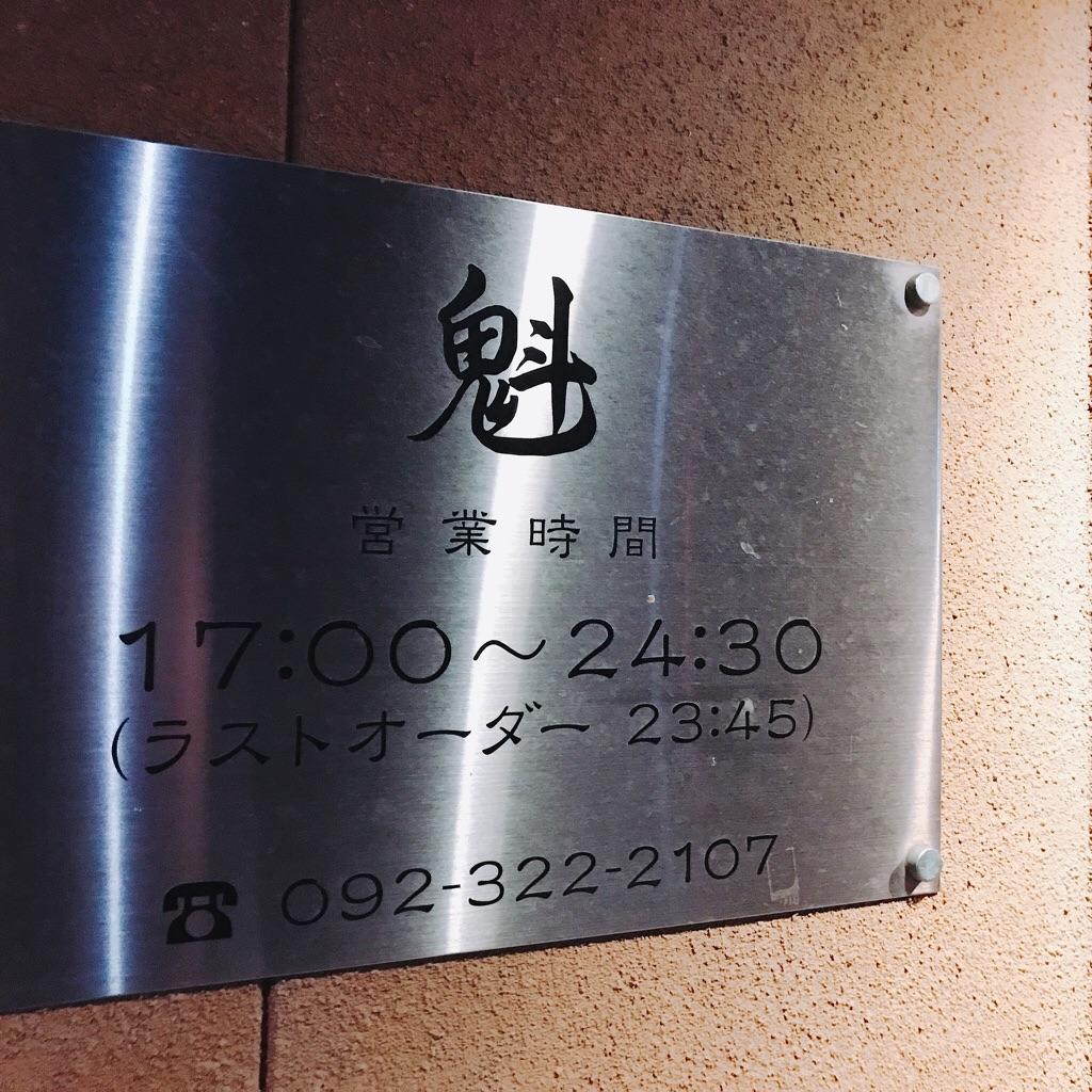 f:id:motohashiheisuke:20180116114213j:plain