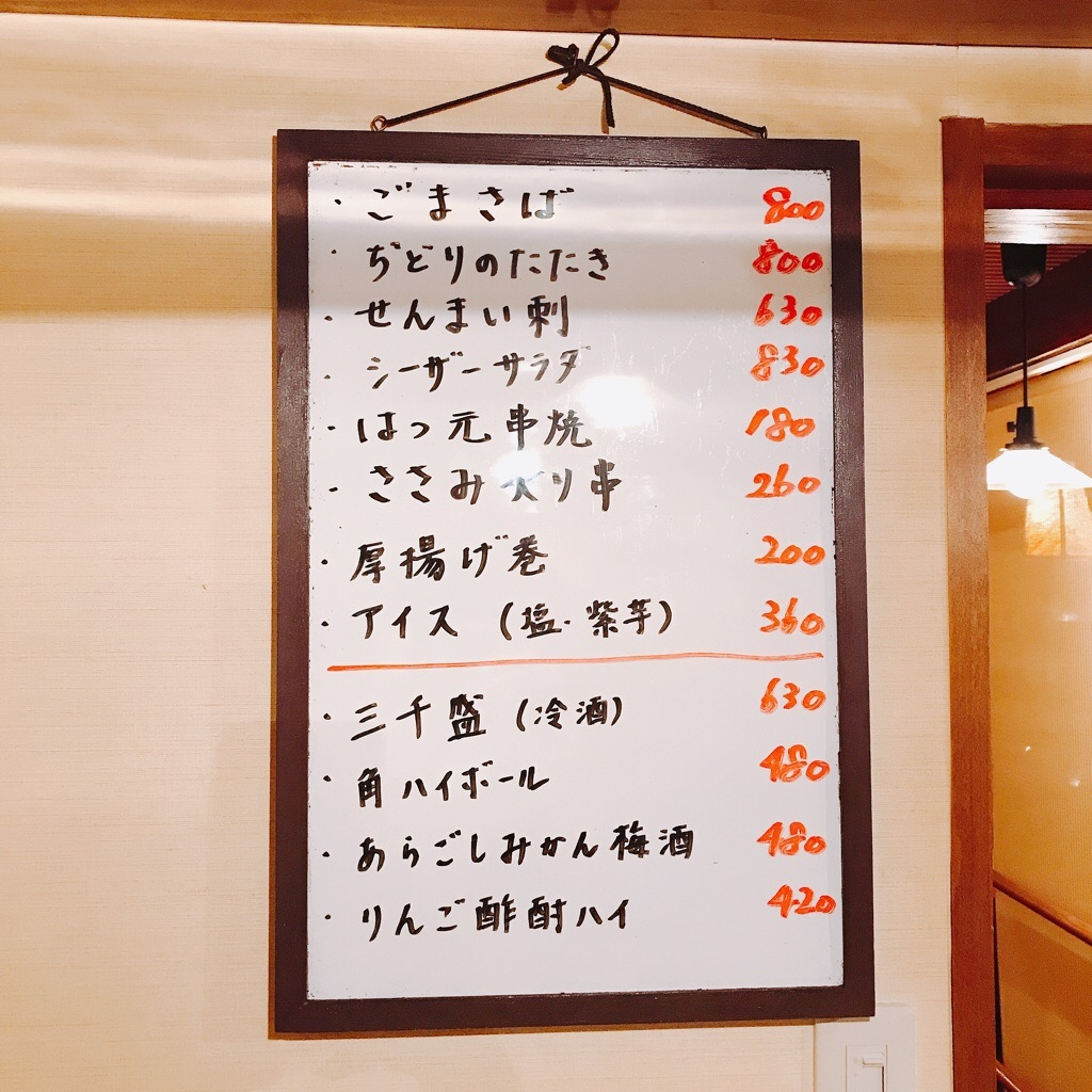 f:id:motohashiheisuke:20180116114415j:plain