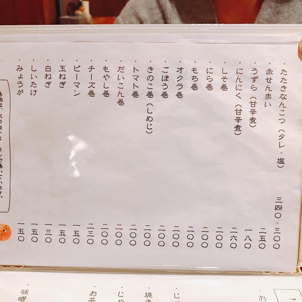 f:id:motohashiheisuke:20180116114425j:plain