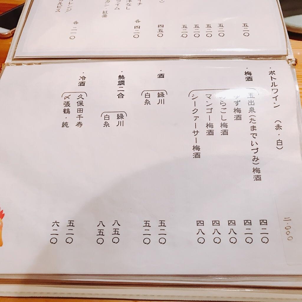 f:id:motohashiheisuke:20180116114442j:plain