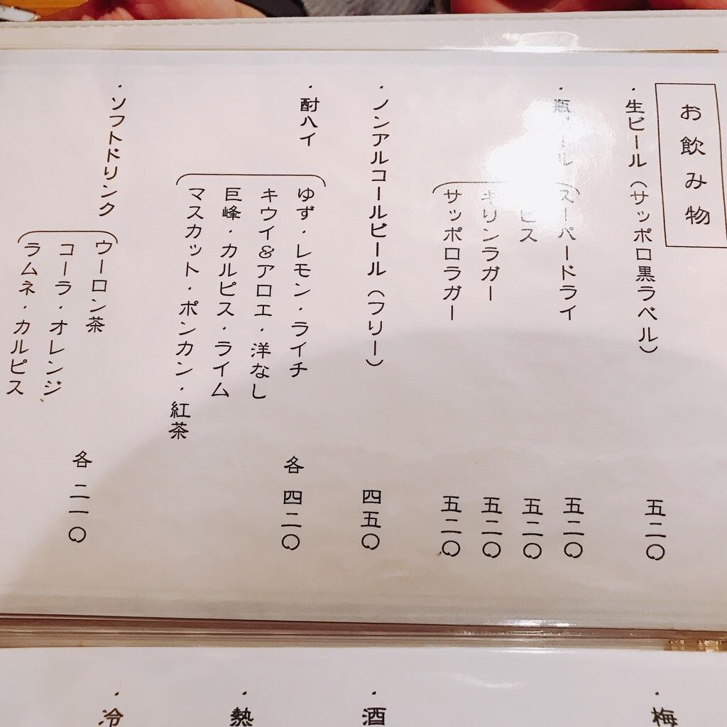 f:id:motohashiheisuke:20180116114445j:plain