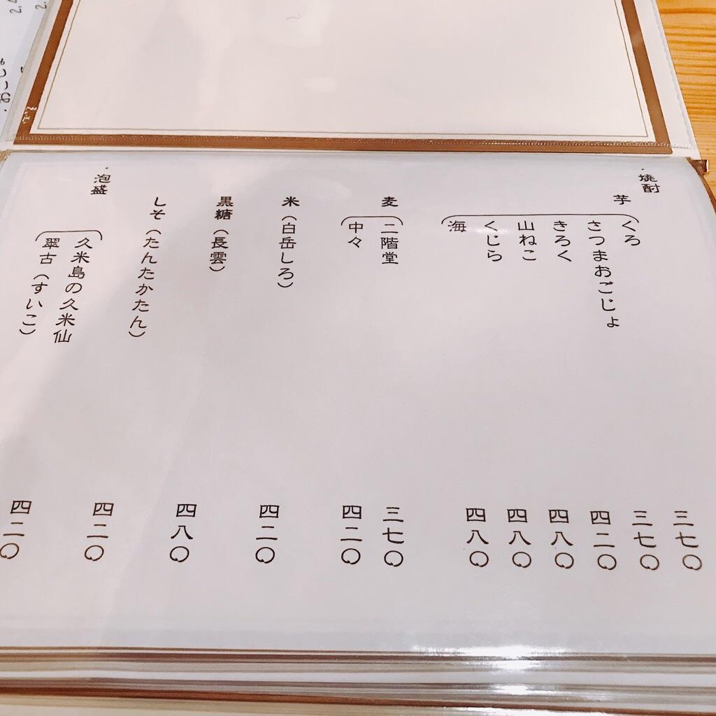 f:id:motohashiheisuke:20180116114449j:plain