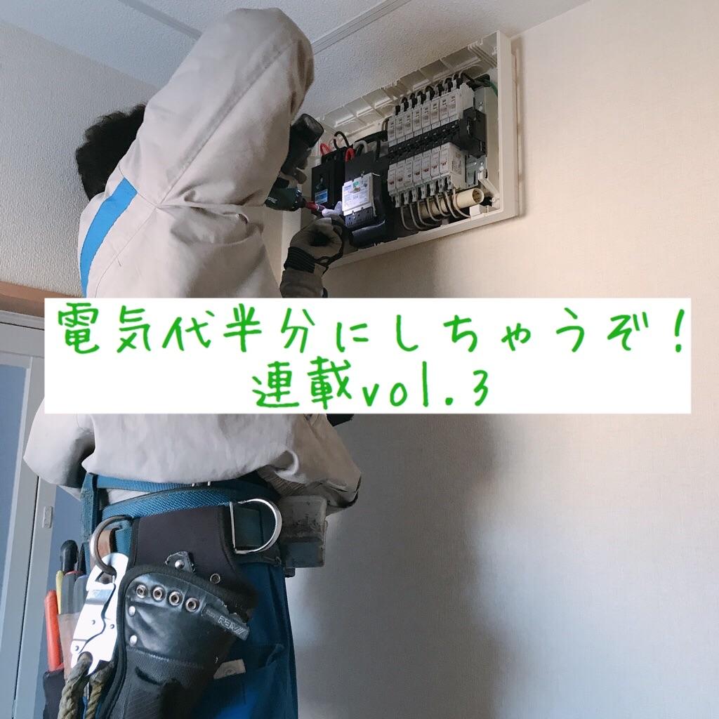f:id:motohashiheisuke:20180116125102j:plain