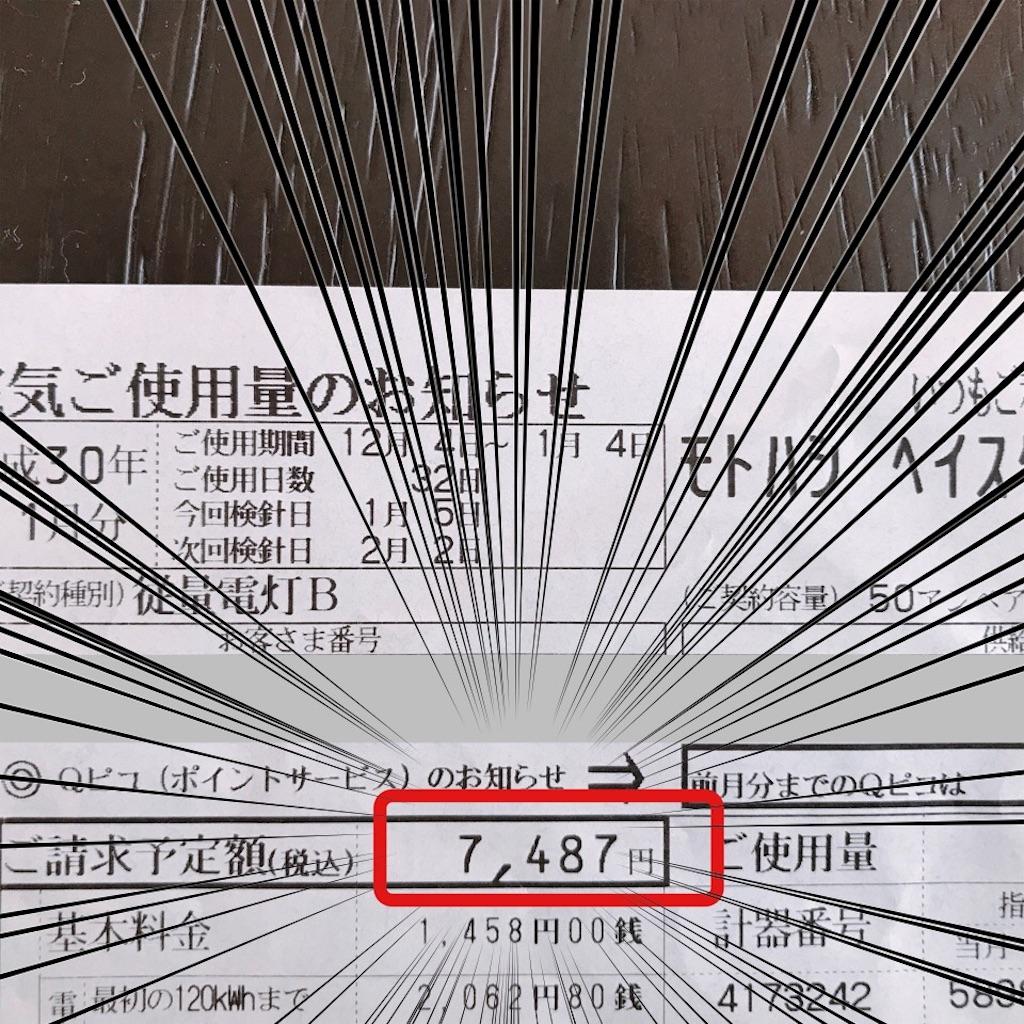 f:id:motohashiheisuke:20180116160339j:plain