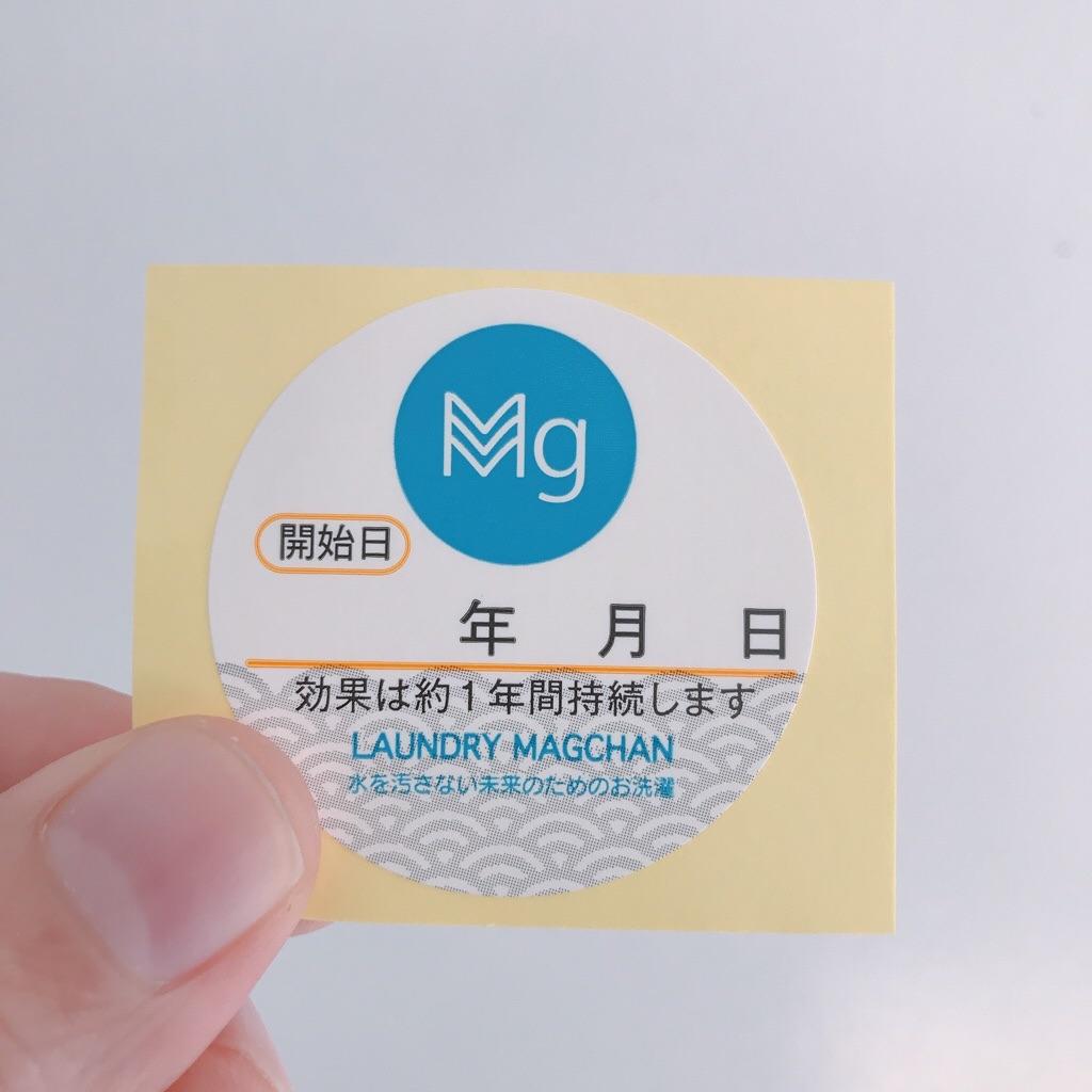 f:id:motohashiheisuke:20180116182734j:plain
