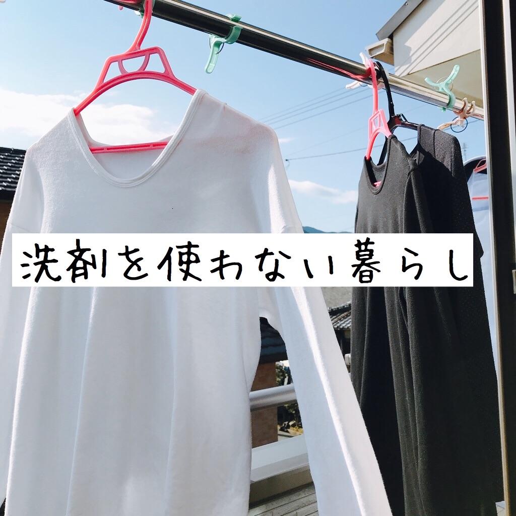 f:id:motohashiheisuke:20180116195841j:plain