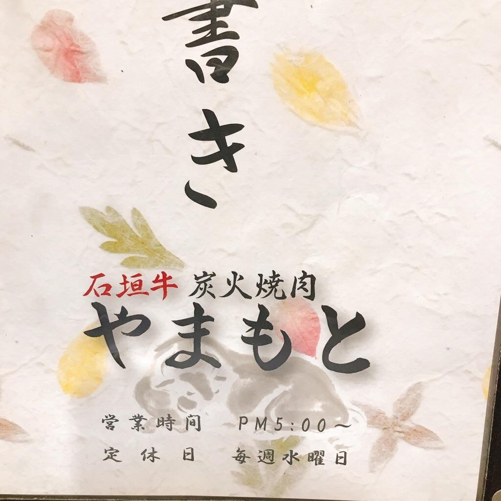 f:id:motohashiheisuke:20180130223631j:plain
