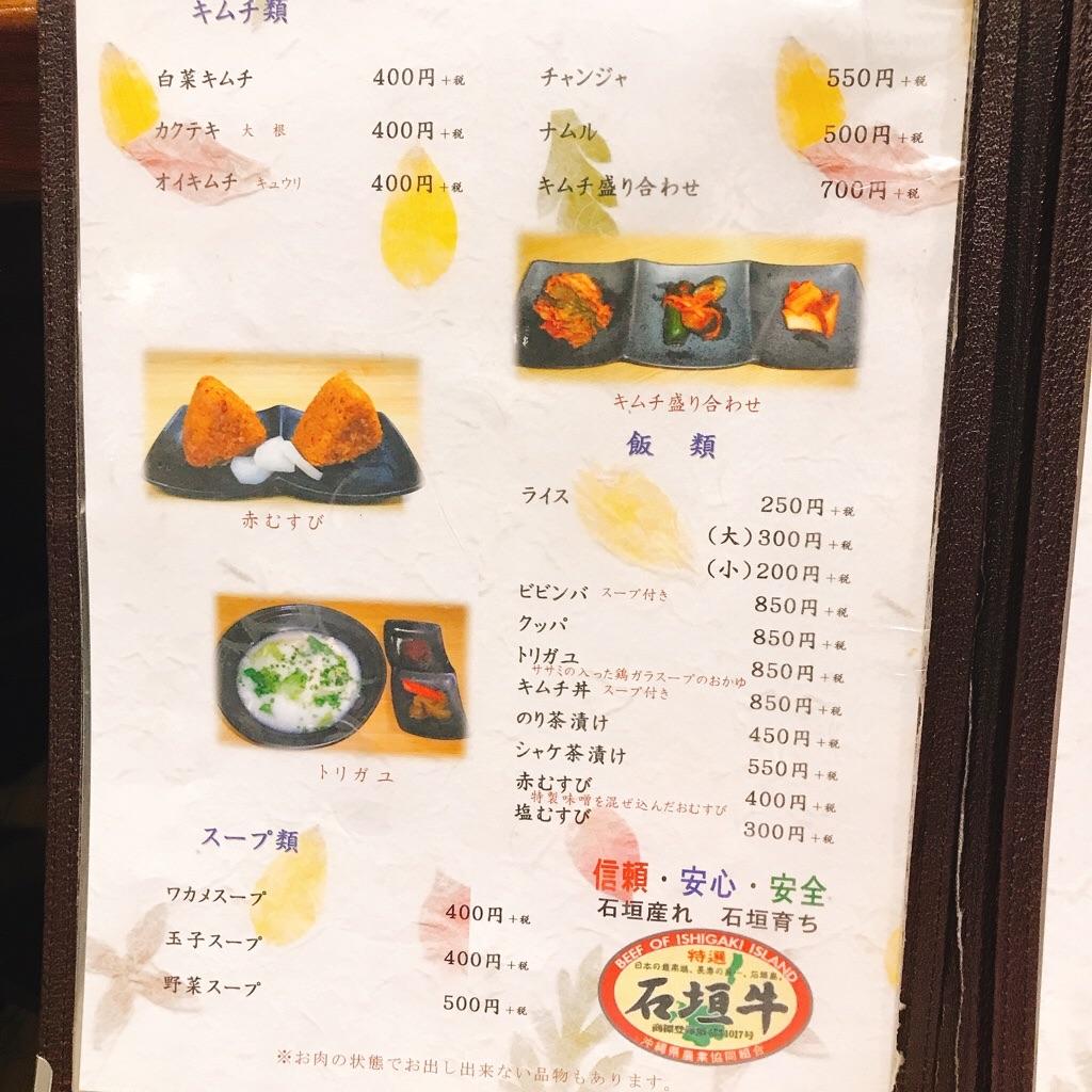 f:id:motohashiheisuke:20180130223637j:plain