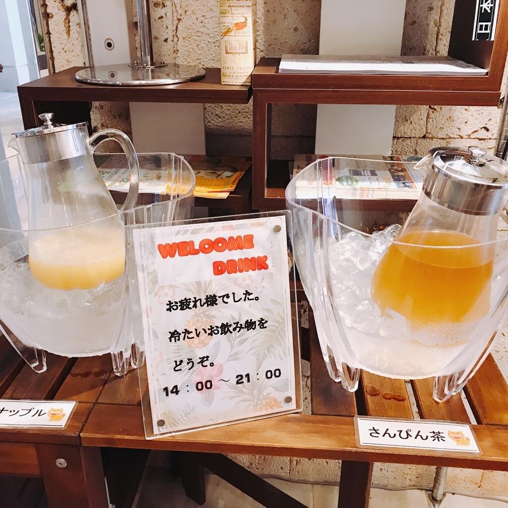 f:id:motohashiheisuke:20180130223821j:plain