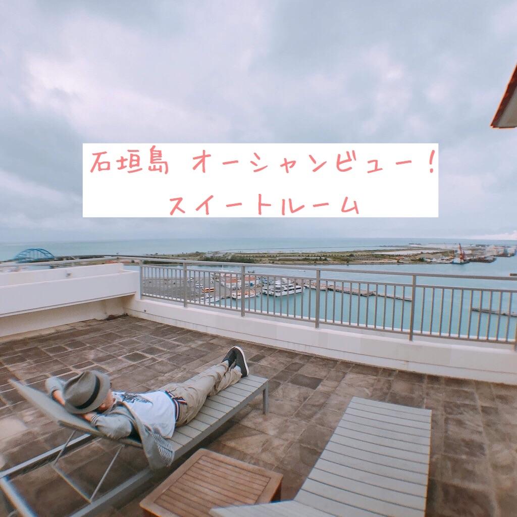 f:id:motohashiheisuke:20180131171541j:plain