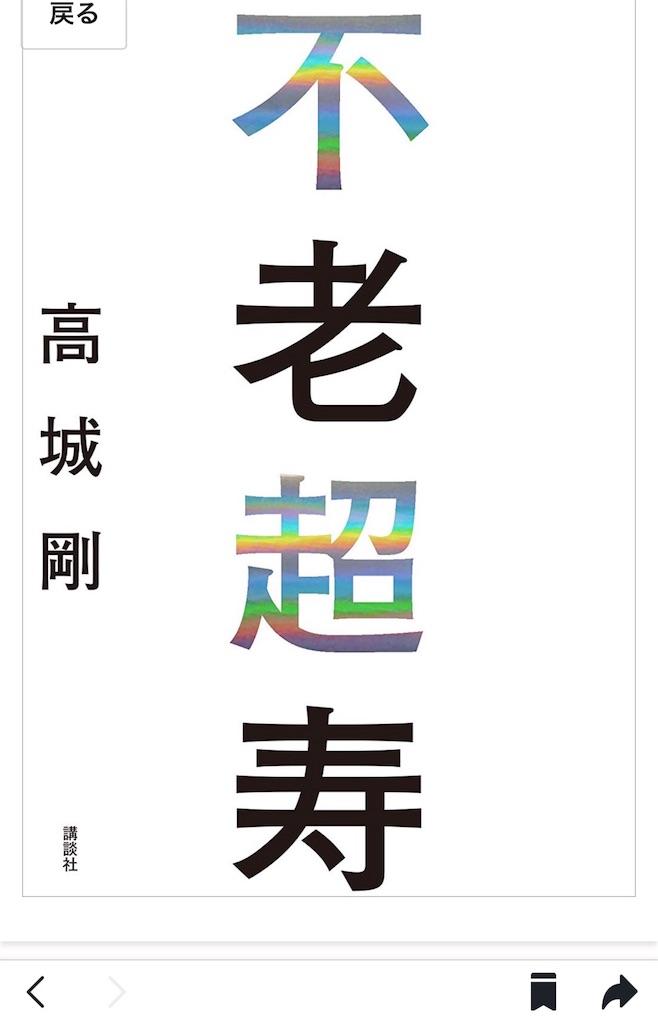 f:id:motohashiheisuke:20180208213341j:plain