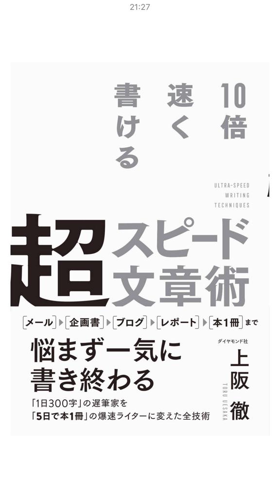 f:id:motohashiheisuke:20180208213346p:plain