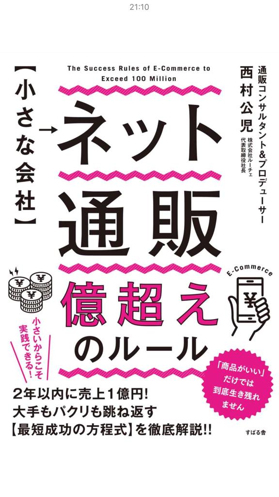 f:id:motohashiheisuke:20180208213422p:plain
