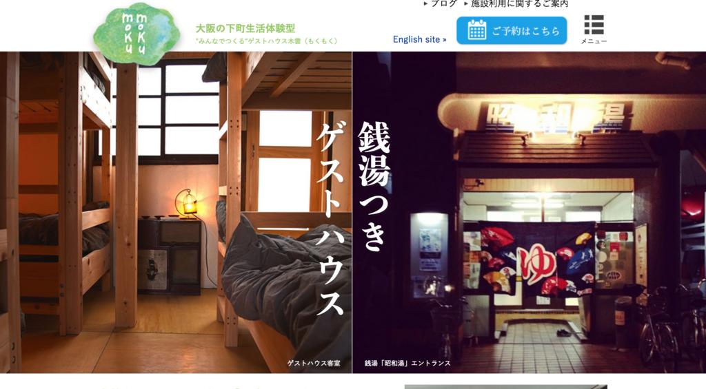 f:id:motohashiheisuke:20180330203002p:plain