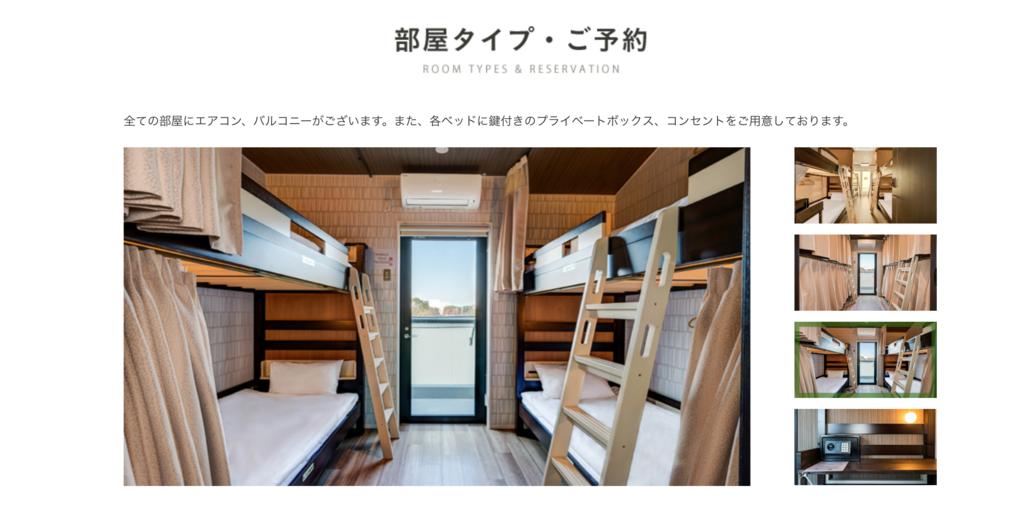 f:id:motohashiheisuke:20180330211521p:plain