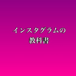 f:id:motohashiheisuke:20180415212530j:plain