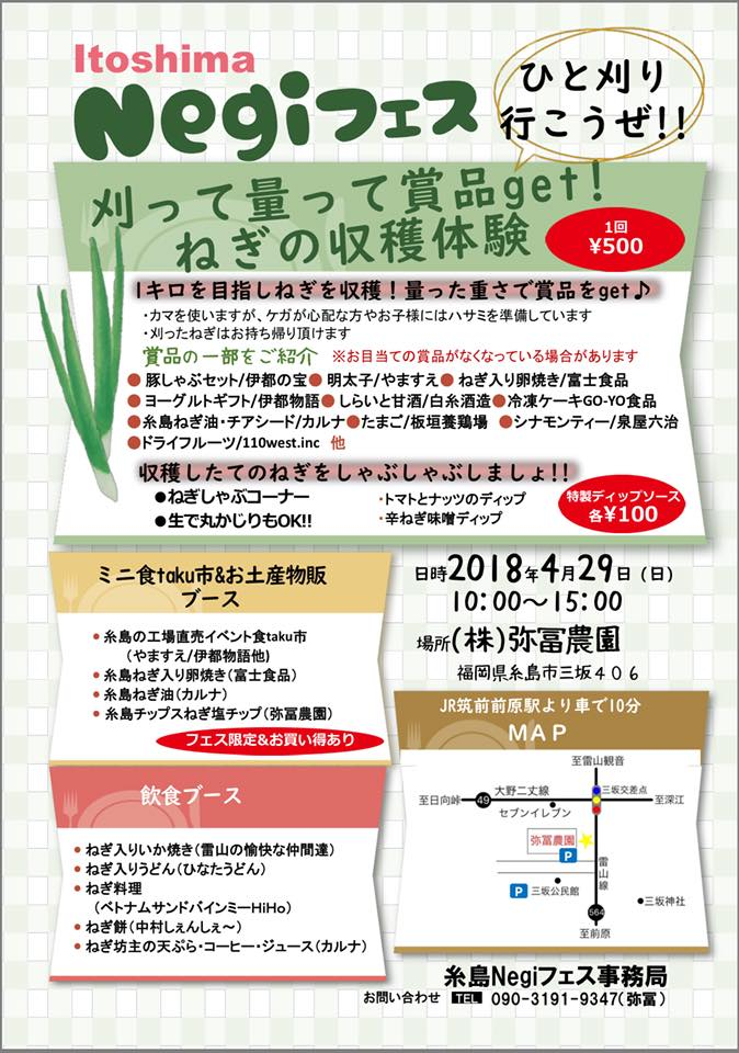 f:id:motohashiheisuke:20180426170513j:plain