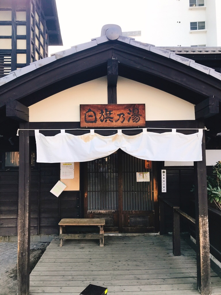 f:id:motohashiheisuke:20180426174837j:plain