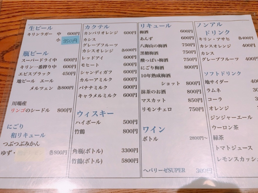 f:id:motohashiheisuke:20180426175923j:plain