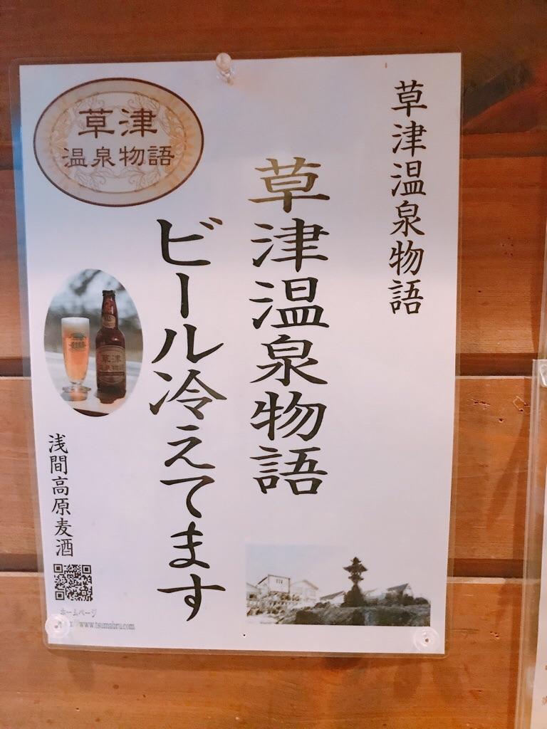 f:id:motohashiheisuke:20180426175930j:plain