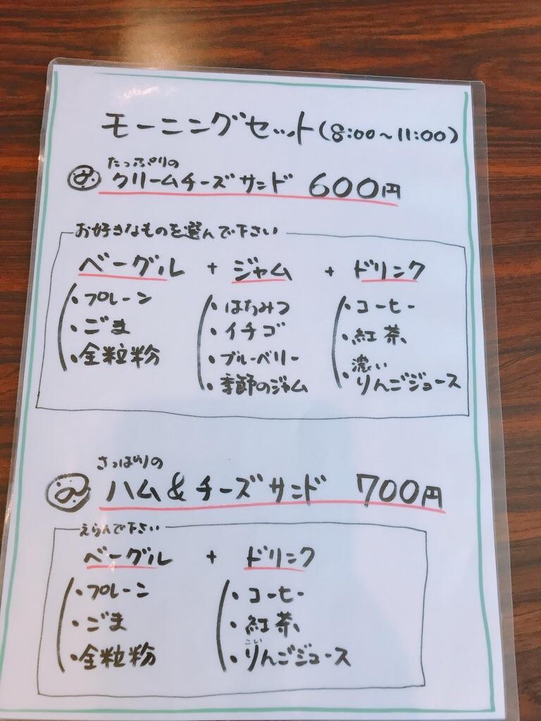 f:id:motohashiheisuke:20180426180646j:plain