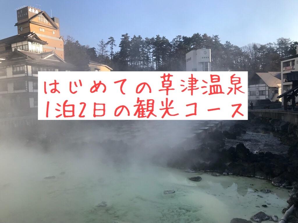 f:id:motohashiheisuke:20180427201414j:plain