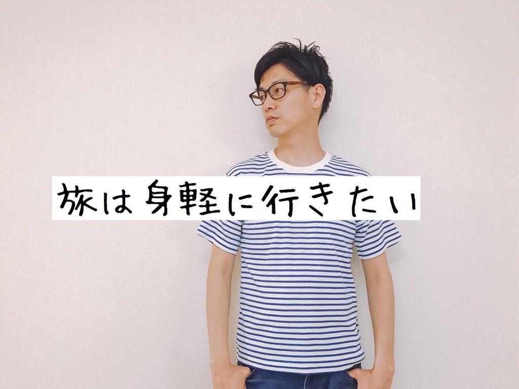f:id:motohashiheisuke:20180501180348j:plain
