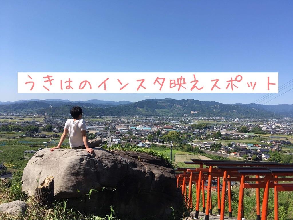 f:id:motohashiheisuke:20180514124217j:plain