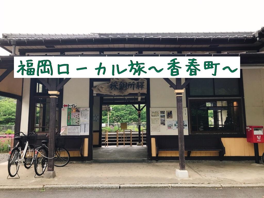f:id:motohashiheisuke:20180517082533j:plain