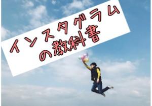 f:id:motohashiheisuke:20180518231147j:plain