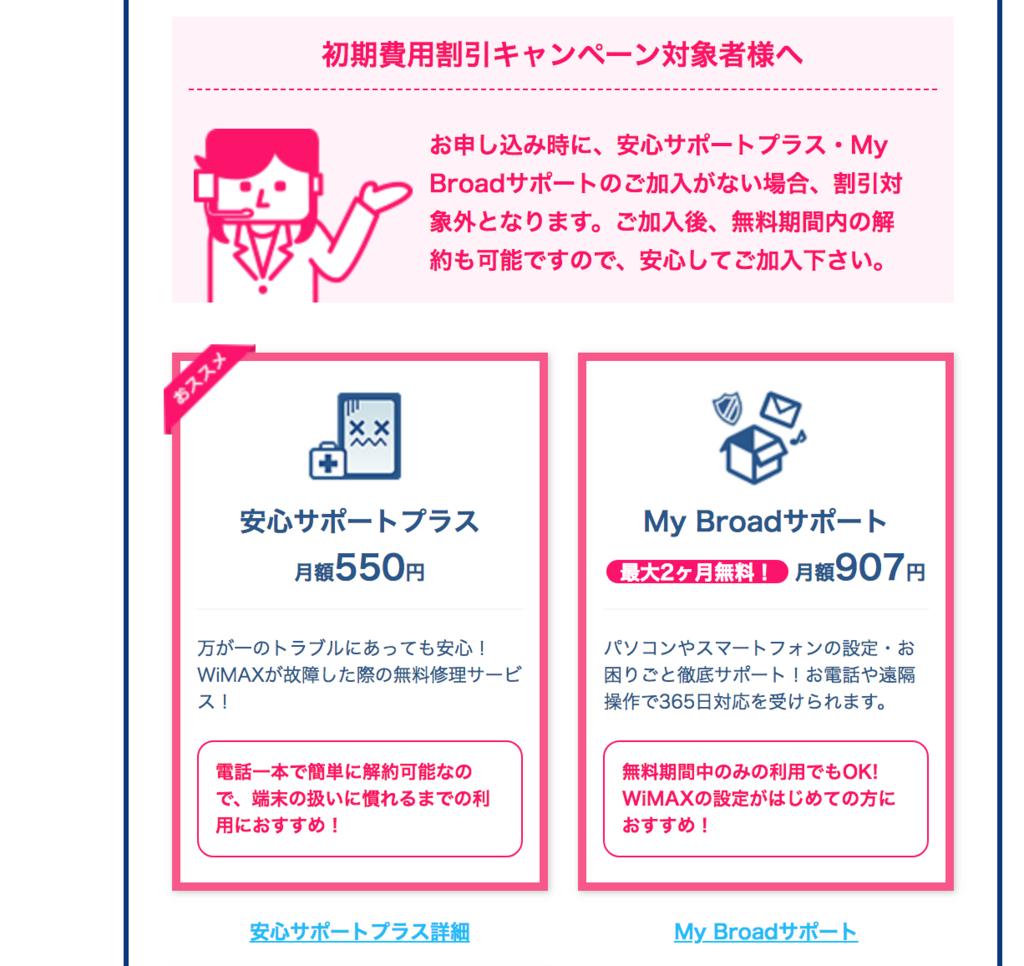 f:id:motohashiheisuke:20180603164024p:plain