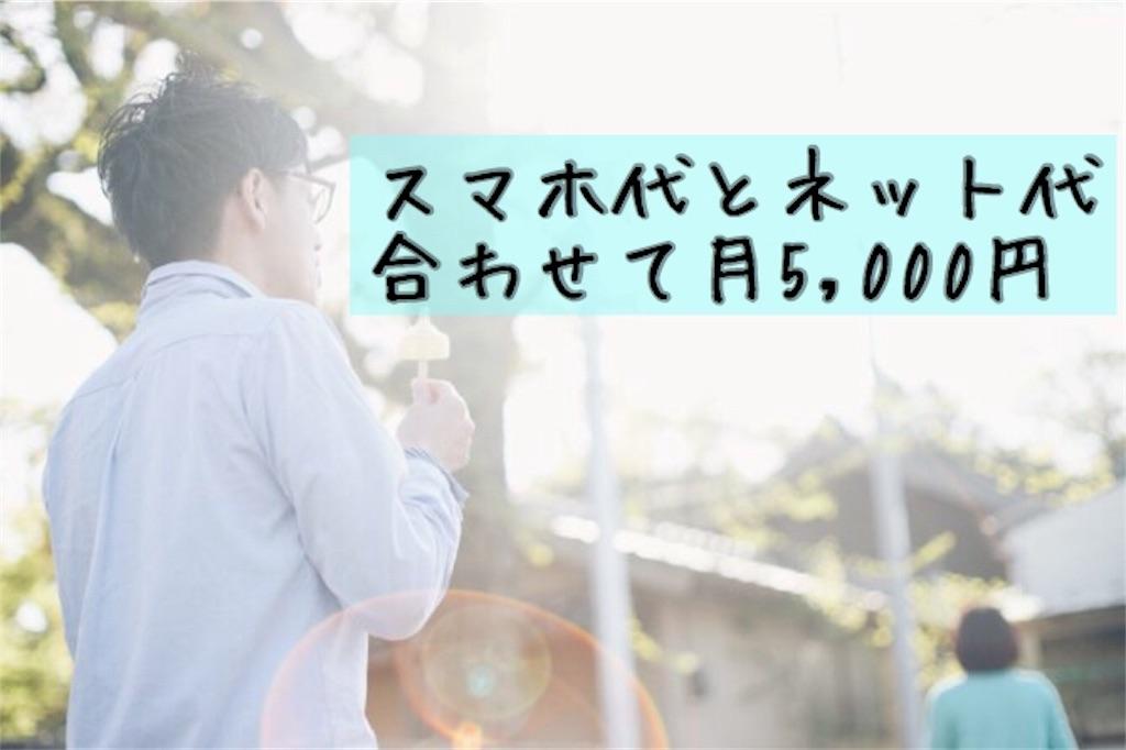 f:id:motohashiheisuke:20180603190015j:plain