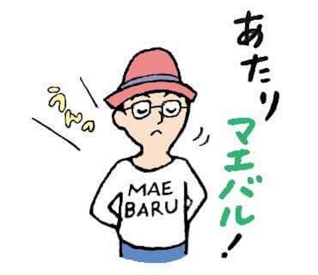 f:id:motohashiheisuke:20180608131211j:plain