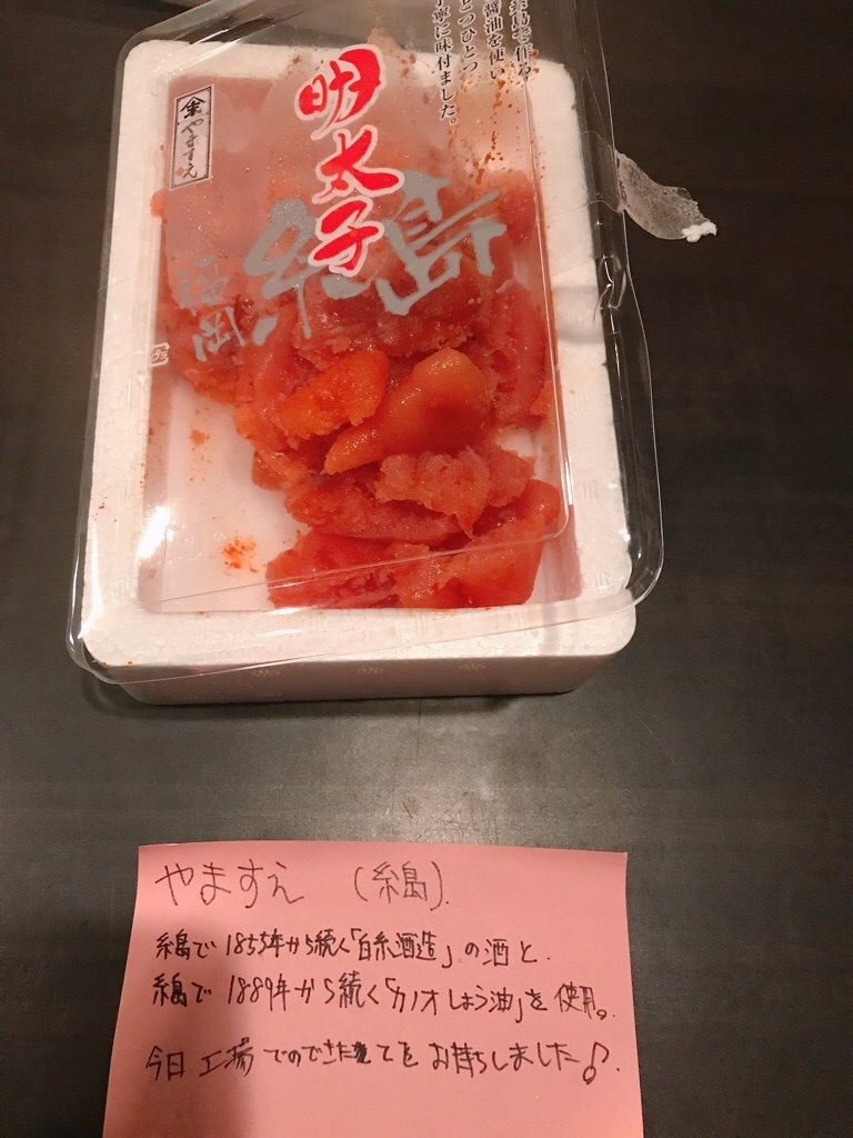 f:id:motohashiheisuke:20180702162804j:plain