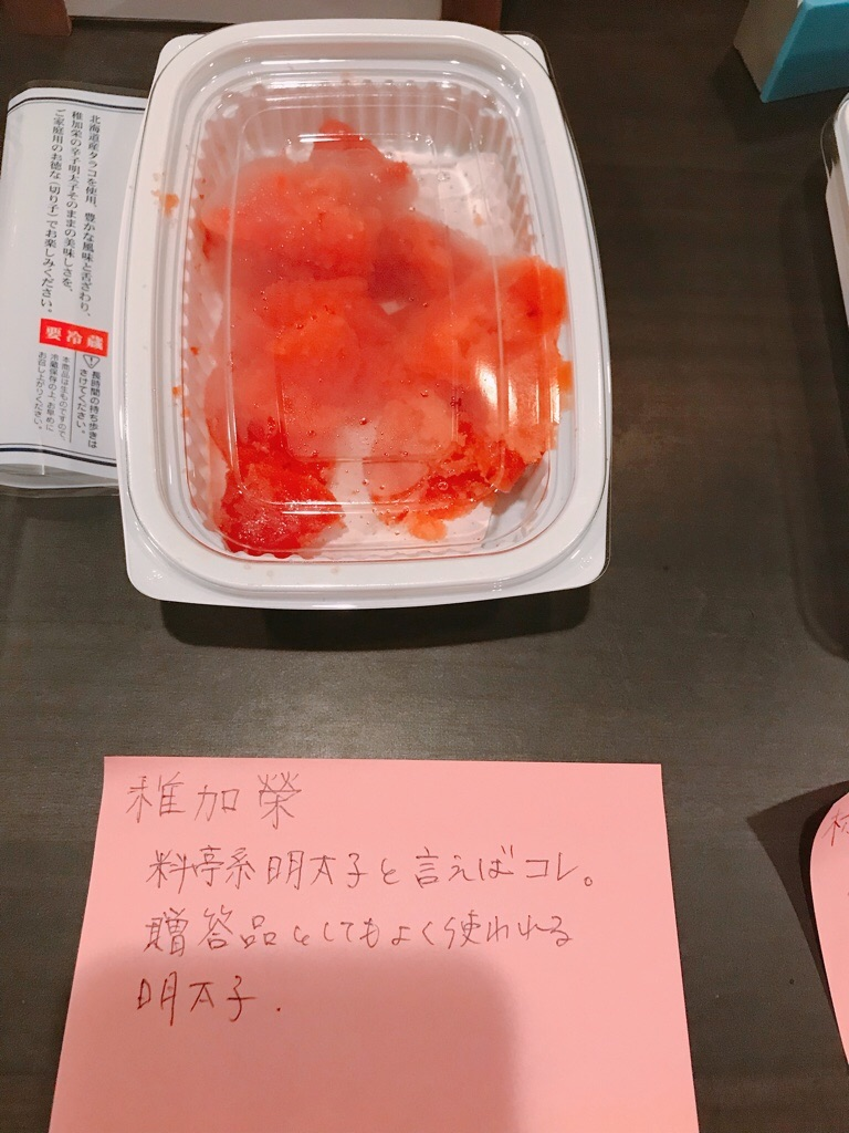 f:id:motohashiheisuke:20180702162830j:plain