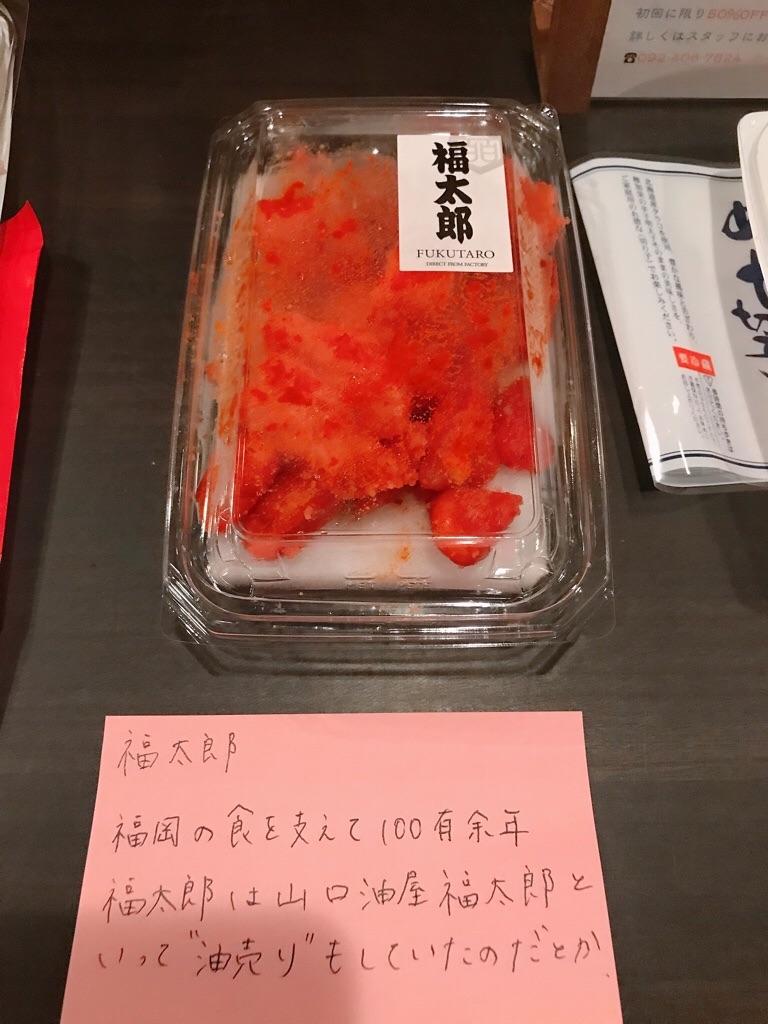 f:id:motohashiheisuke:20180702162834j:plain