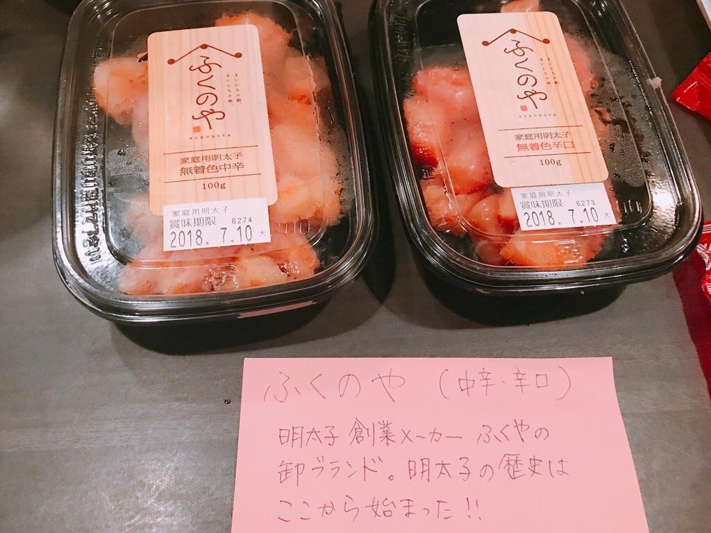 f:id:motohashiheisuke:20180702162849j:plain