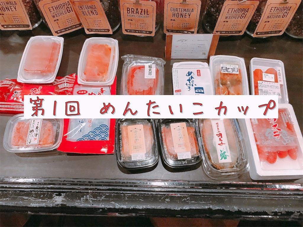 f:id:motohashiheisuke:20180702173250j:plain