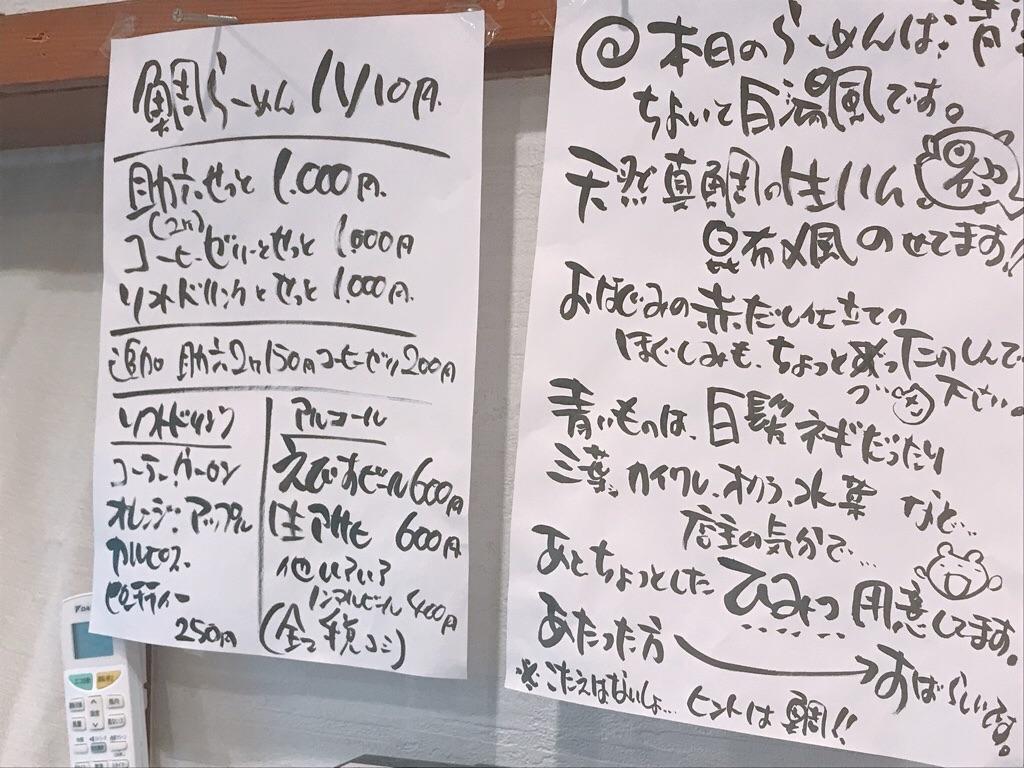 f:id:motohashiheisuke:20180724165219j:plain