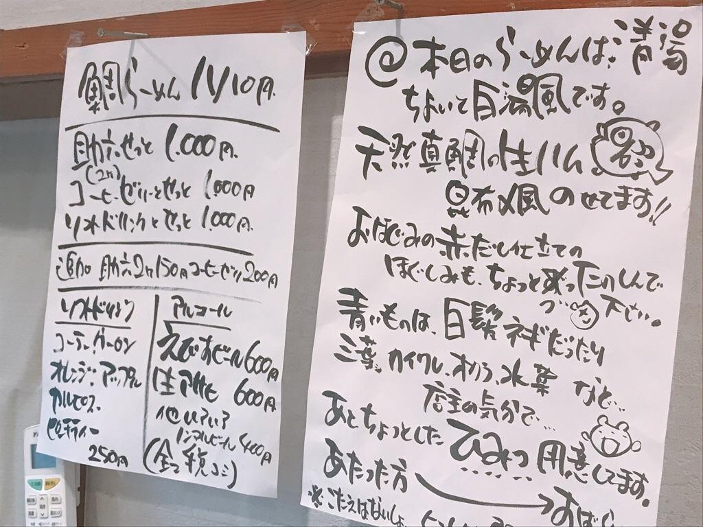 f:id:motohashiheisuke:20180724165222j:plain
