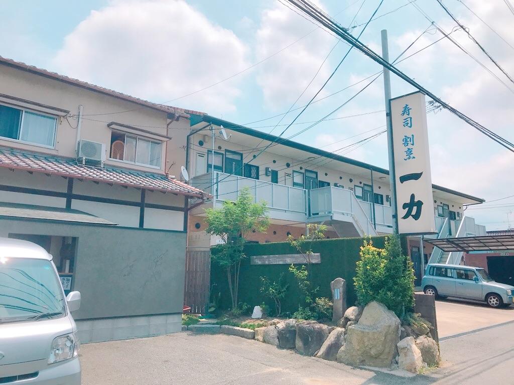 f:id:motohashiheisuke:20180724170040j:plain
