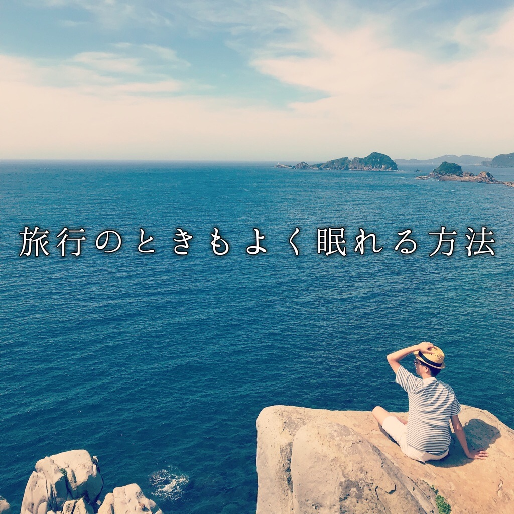 f:id:motohashiheisuke:20180807080615j:plain