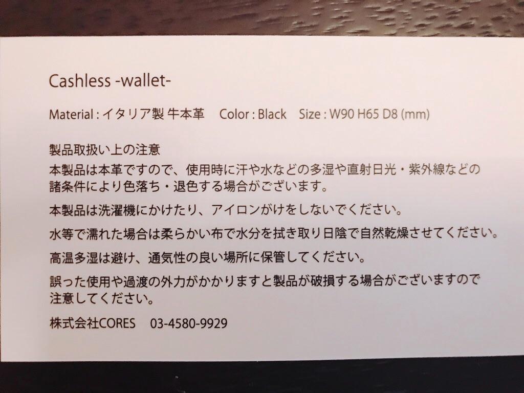 f:id:motohashiheisuke:20180831163851j:plain