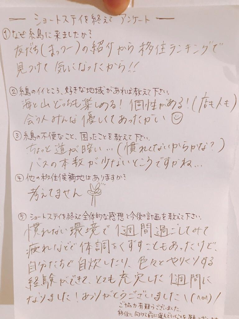 f:id:motohashiheisuke:20180919202304j:plain