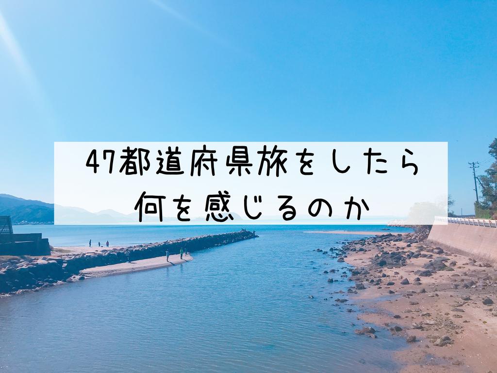 f:id:motohashiheisuke:20181024103337j:plain
