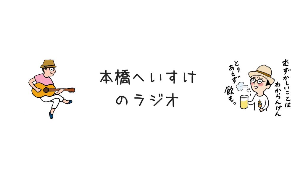 f:id:motohashiheisuke:20181114214849j:plain