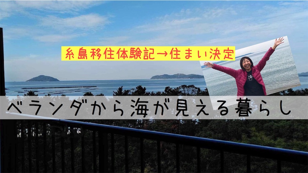 f:id:motohashiheisuke:20181209220523j:plain