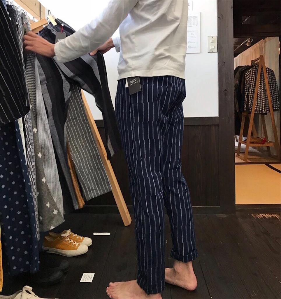 f:id:motohashiheisuke:20181210114137j:plain