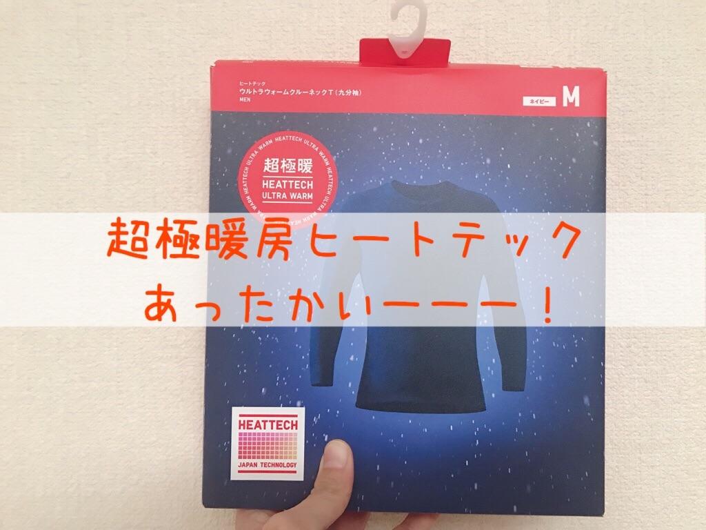 f:id:motohashiheisuke:20181213121215j:image