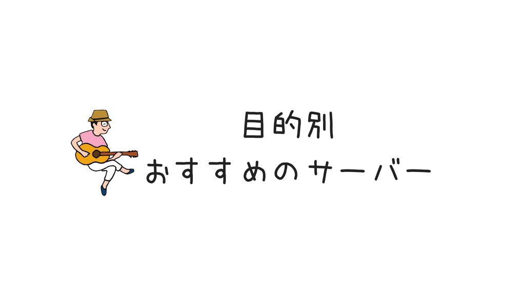 f:id:motohashiheisuke:20181213222616j:plain